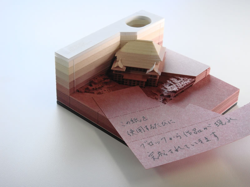 Omoshiro Block: A Memo Pad That Excavates Objects as it Gets Used